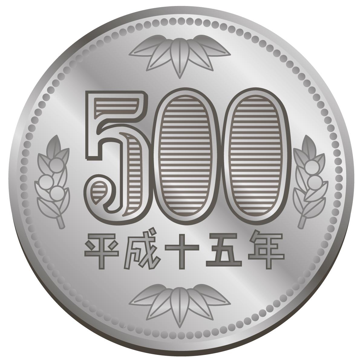 最低取引金額が500円