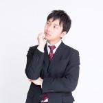 オプションウィナーの出金評価