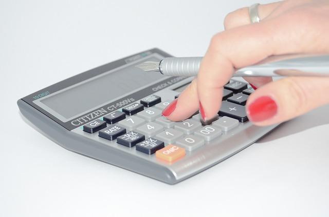 総合課税の計算方法