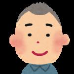 ファストバイナリーの評判・口コミ2