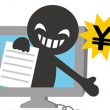 バイナリーオプション初めて簡単サポート~EXオプションの出金方法